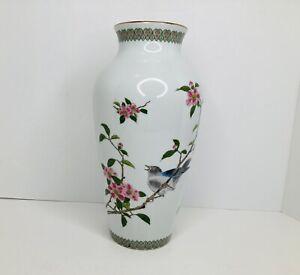 "Vintage Porcelain Vase Japan SHIBATA Japanese Oriental Asian 11 3/4"" Tall Floral"