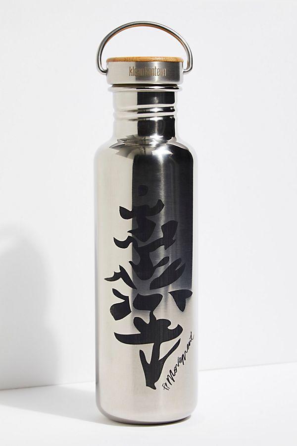 NEW FP Free People Movement Mirror  KLEAN KANTEEN stylish Metal water Bottle  team promotions