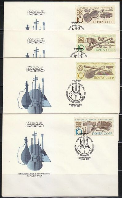 Soviet Russia 1989 set of 4 FDC covers musical instruments Music Sc 5818-5821