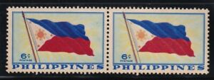 Philippines-Year-1959-Scott-650-MNG-Block-of-2-Stamps