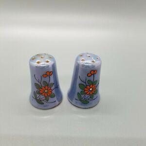 Vintage-Salt-And-Pepper-Shakers-Set-Japan-Lusterware-Thimble-Shape