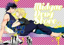 Final Fantasy VII 7 YAOI Doujinshi ( Zack x Cloud ) Midgar Drugstore, NEW!!