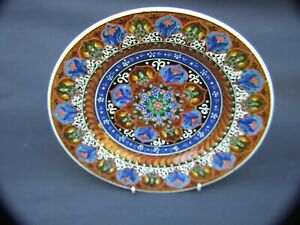 VINTAGE-TURKISH-IZNIK-GURAY-POTTERY-FLORAL-BLUE-CABINET-DECOR-9-039-039-PLATE