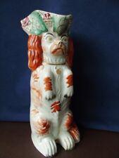 Mid 19th c Staffordshire Begging Spaniel Jug/Vase / Wally Dogs / Victoriana