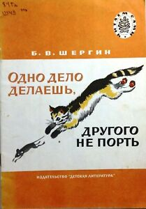 Childrens-Illustrated-book-Proverbs-in-stories-Paperback-Russian-language-book