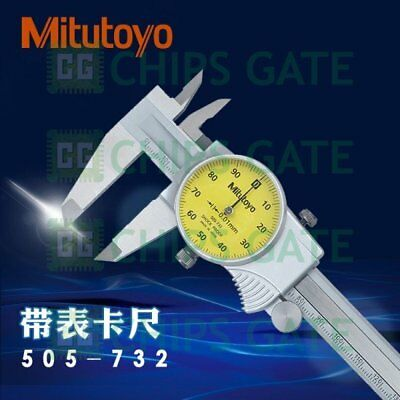1 PC BRAND NEW JAPAN Mitutoyo 505-732 replace 505-681 Dial Caliper  0-150mm