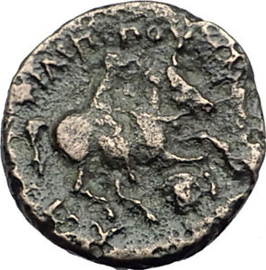 Philip-II-359BC-Olympic-Games-HORSE-Race-WIN-Macedonia-Ancient-Greek-Coin-i63809