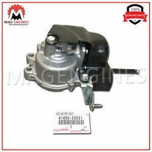 41450-35031-Genuine-OEM-Differential-actionneur-serrure-Shift-pour-Hilux-Fortuner