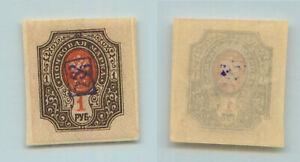 Armenia-1919-SC-16a-mint-imperf-rtb3073