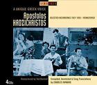 Rembetika 6: Selected Recordings 1937-1953 [Box] by Ap¢stolos Hadzichr¡stos (CD, Jul-2011, 4 Discs, JSP (UK))