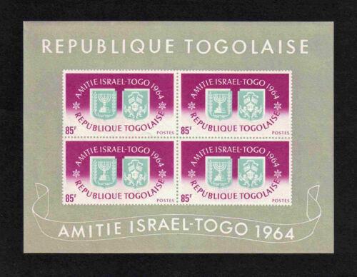 Togo 1964 Israel-Togo Friendship imperf miniature sheet (SG MS407a) MNH