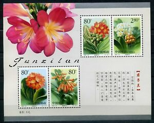 China-VR-MiNr-Block-96-postfrisch-MNH-Blumen-Blu102