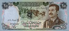 Irak / Iraq 25 Dinars (1986) Pick 073 (1)