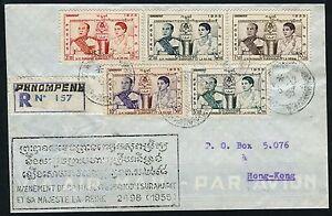 Kambodscha-Khmere-1955-R-Brief-Kroenung-Koenig-Suramarit-61-65-nach-Hongkong-19