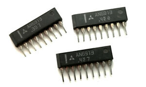 DIP8 MAKE Analog Devices CASE AD8042AN Integrated Circuit