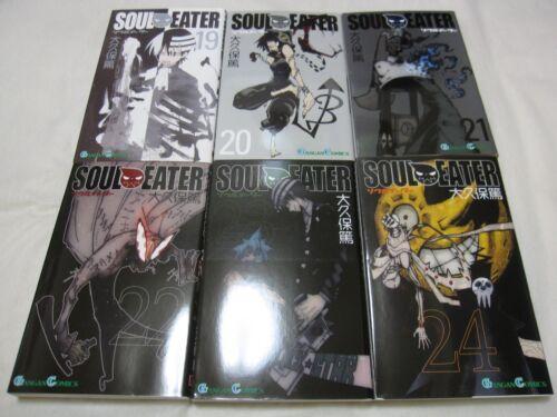 Soul Eater 1-25 Not Girls 6 Set Japanese Manga 3-7 Days to USA UPS Delivery