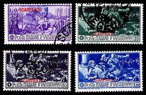 1930 ITALY - SCARPANTO #12-15 - WMK 140 - MOSTLY USED - VF - CV$36.75 (ESP#1557)