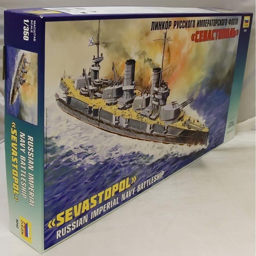 Zvezda 1 350 9040 Russian Navy Battleship Sevastopol Model Ship Kit