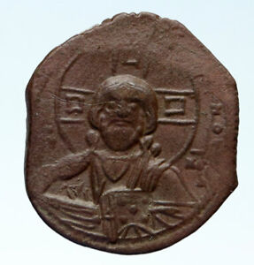 JESUS CHRIST Class A3 Anonymous Ancient 1020AD Byzantine Follis Coin i83030