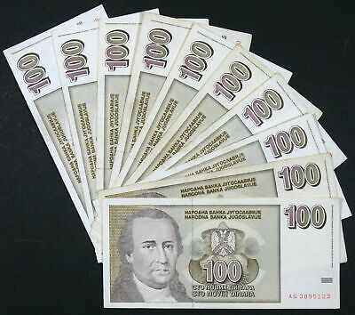 YUGOSLAVIA 100 NOVIH DINARA 1996 P 152 AUNC