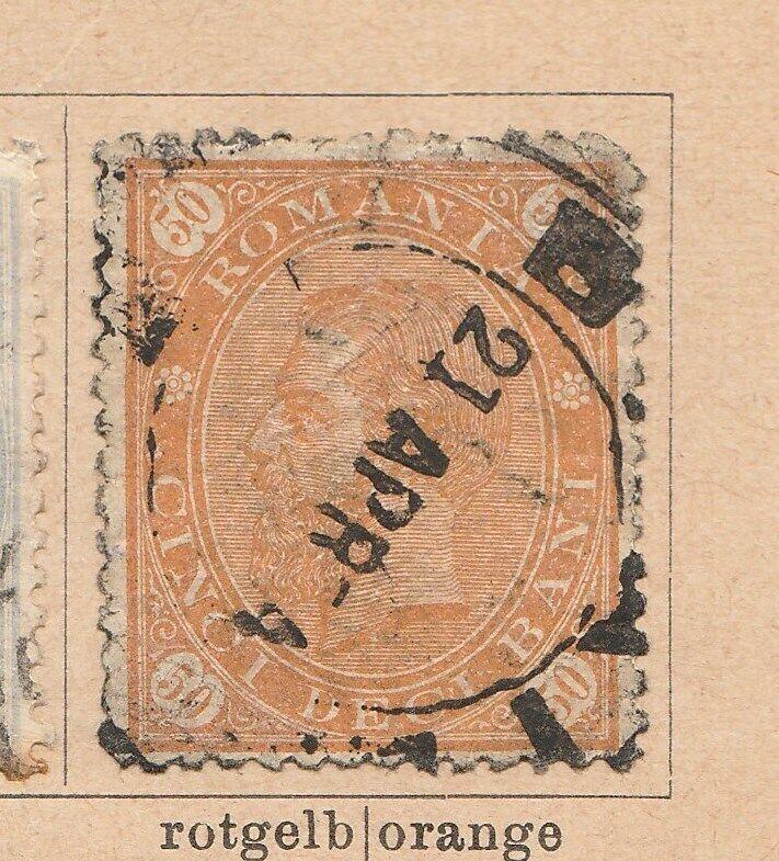 A5P48F206 Romania 1891 Unwmk 50b used