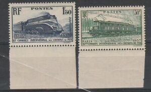 FRANCOBOLLI-1937-FRANCIA-FERROVIE-C-30-1-50-FR-MNH-E-1511
