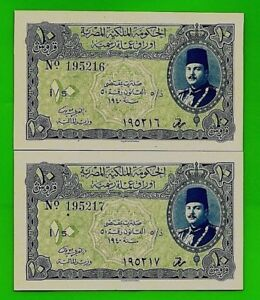 LOT-EX-R-SIG-CONS-BILL-S-10-EGYPTIAN-PIASTER-BY-EBRAHIM-ABDUL-HEADY-UNC