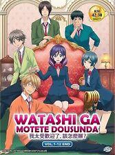 Watashi ga Motete Dousunda Kiss Him, Not Me Anime DVD 12 Episodes English Subs