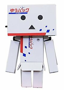 Kaiyodo-Revoltech-Danboard-mini-YU-PACK-ver-Free-Shipping-w-Tracking-New-Japan