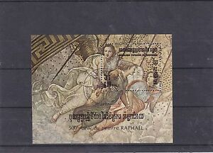 Kampuchea-1983-Painter-Raphael-Bloc-Sheet-Cancelled