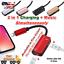 IPhone-11-XR-7-8-X-LIGHTNING-AUDIO-AUX-CUFFIE-SPLITTER-ADATTATORE-CAVO-CARICABATTERIA miniatura 1