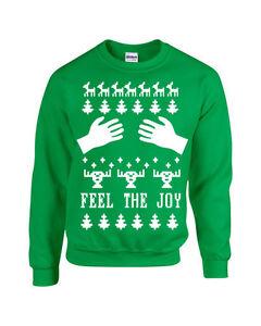 image is loading merry christmas feel the joy hands on boobs - Feel The Joy Christmas Sweater