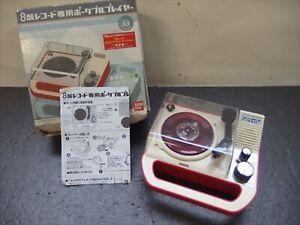 Bandai-Myojo-8-Ban-3-Mini-Portatile-Record-Player-Eightbanrecord-con-Box-Japan