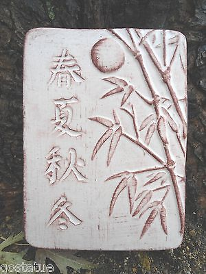 NEW plaster,concrete oriental letters w/ bamboo / moon decor mold