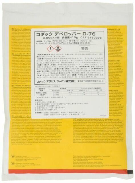 Kodak d76 desarrolladores 1,0 L