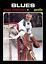 RETRO-1970s-NHL-WHA-High-Grade-Custom-Made-Hockey-Cards-U-PICK-Series-2-THICK thumbnail 87