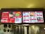 Restaurant-Menu-Board-Player-W-Our-FREE-DMB-Software-W-Picture-Menu-Design thumbnail 1