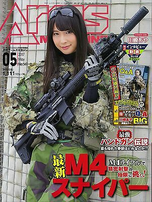 Airsoft japan