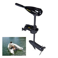 58lbs Electric Trolling Motor Inflatable Fishing Boat Marine Outboard Engine L58