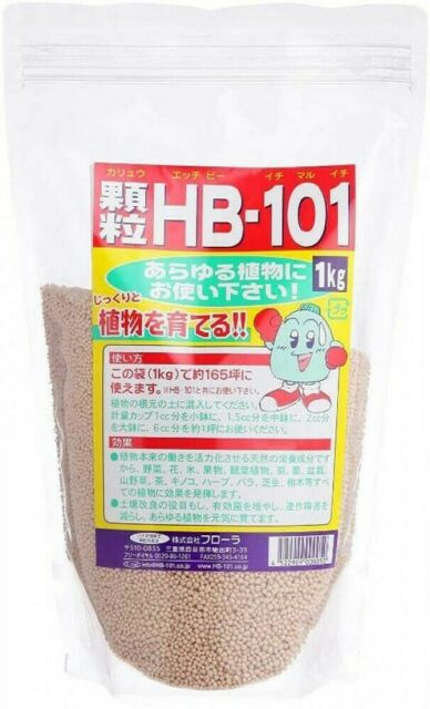 All-purpose Natural Plant Vitalizer Made in Japan HB-101 100cc