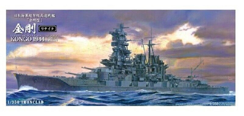 AOSHIMA JAPANESE NAVY BATTLE SHIP KONGO 1944 1 350 Cod 01094