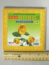NEW Origami Yellow Folding Rose Paper 9 cm 35 Sheets 2 Colors DS16K1 Small