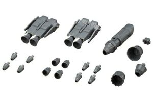 Kotobukiya-Modellbau-Unterstuetzung-Gueter-Mechanische-Supply-14-Vector-Dos-Raster