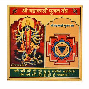 Shri-maha-Kali-Yantra-Maha-Kali-Yantram-Kaali-Yantra-Energized