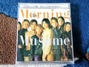 MusicCD4U-Jpop-J-pop-Morning-Musume-3rd-Love-Paradise-Morning-Taiwan-Press