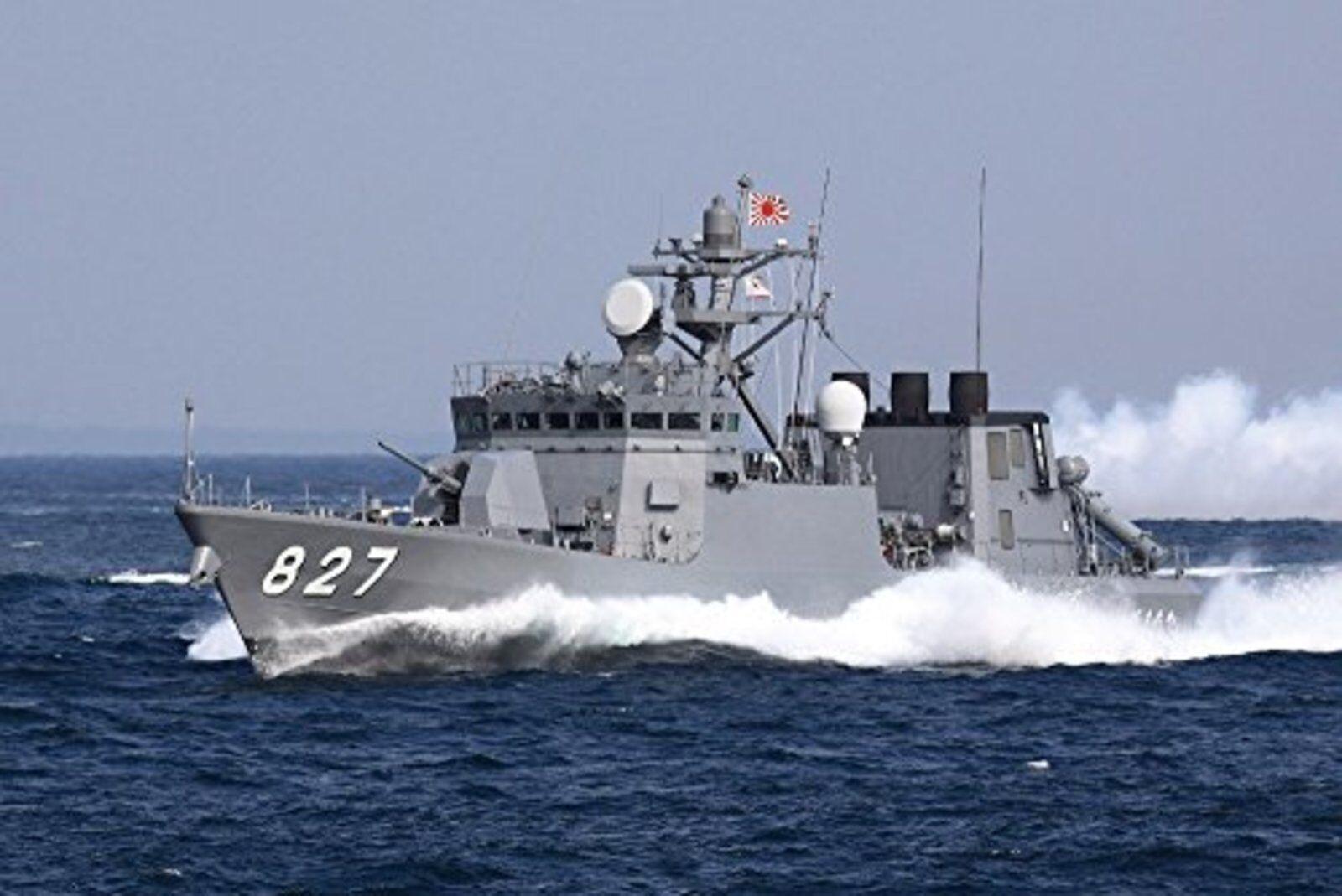 Pit-Road Skywave  JMSDF Missile Patrol Boat PG-827 Kumataka 1 350 scale. F S NEW