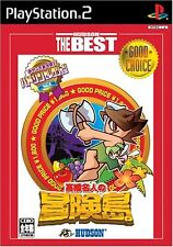 USED Hudson Selection Vol. 4: Takahashi Meijin no Adventure Island BestJapan PS2