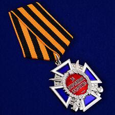 RUSSIAN COSSACKS MEDAL AWARD - CROSS FOR REVIVAL OF THE COSSACKS + DOC / SALE