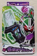 Kamen Rider Ex-Aid - DX Detective Double Gashat by Bandai