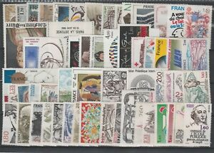 FRANCOBOLLI-1978-81-FRANCIA-LOTTO-MNH-E-2105